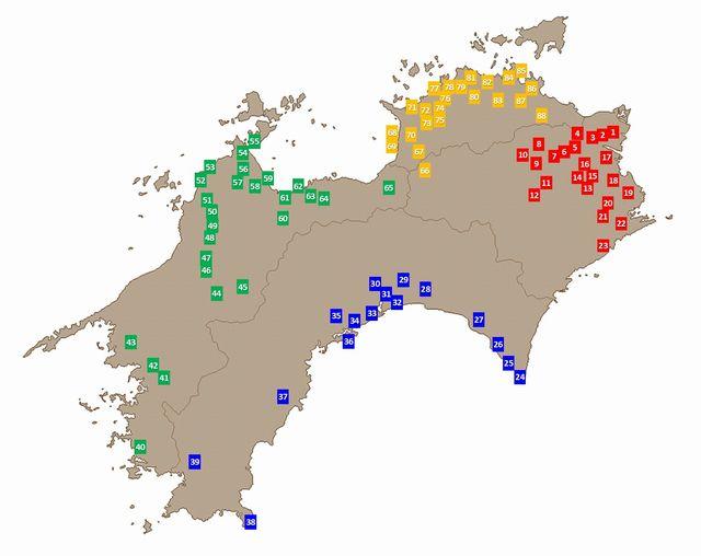 八十八ヶ所地図640