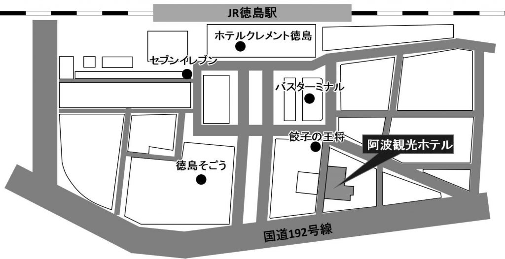 徳島駅前地図480